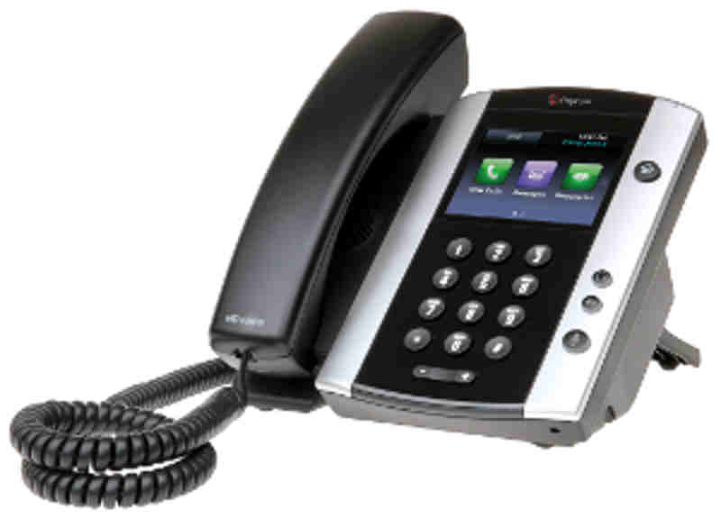 Click for large view of the VVX 500 Business Media Phone.